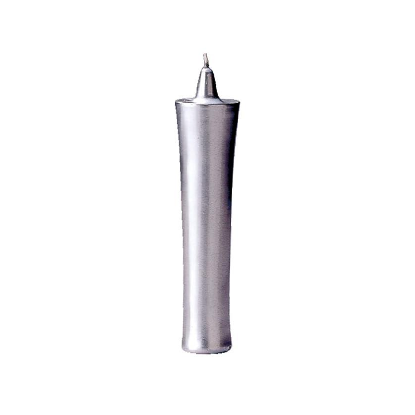 好奇心アシュリータファーマンチョップカメヤマ 和ロー型(C)銀 22cm (1セット)