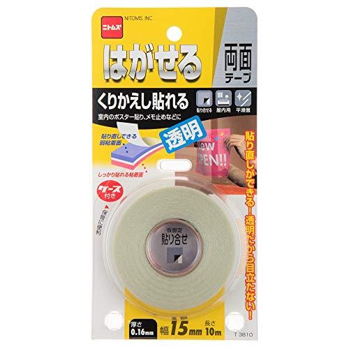 ニトムズ はがせる両面テープ くりかえし貼れる透明 目立たない 簡単 のり残りしない 室内 幅15mm×長さ10m×厚さ0.16mm 1巻入 T3810