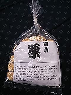 手詰め 干し栗(勝くり)巾着袋 100g【レターパック便】