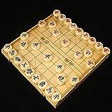 MNBVC Chess Set, Juego de ajedrez Chino de Madera en una Caja Plegable Juegos de Juegos de Viaje...