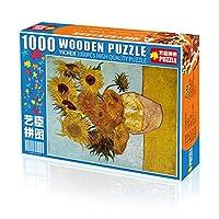 古典的な有名な絵の紙のパズル- 1000ピースパズル大人と子供木製教育玩具世界の風景油絵ひまわりパズルDIYの家の装飾パズル(75×50 cm)