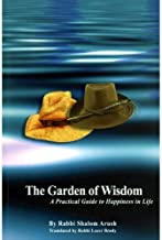 Garden of Wisdom (Garden of Emuna) by Rav Shalom Arush (2012-08-02)