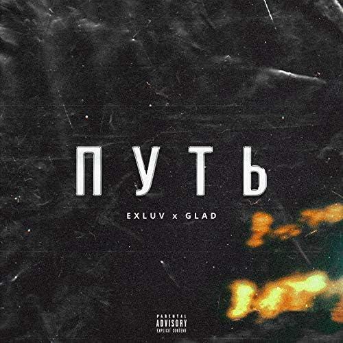 Exluv feat. Glad