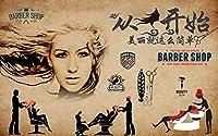 3D 壁画 美容院 ポスター壁紙カスタムメイドデザインの壁画リビングルームホーム壁紙装飾-280X200cm (110X78inch)