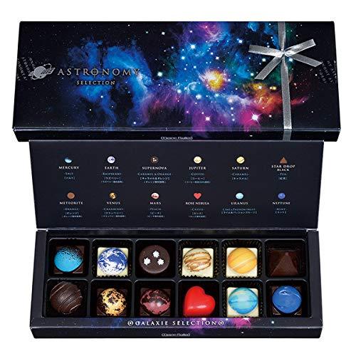 アストロノミー チョコレート ギャラクシセレクションM 12個入り
