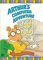 Arthur's Computer Adventure [DVD]