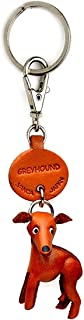 Greyhound Leather Dog Small Keychain VANCA CRAFT-Collectible Keyring Charm Pendant Made in Japan
