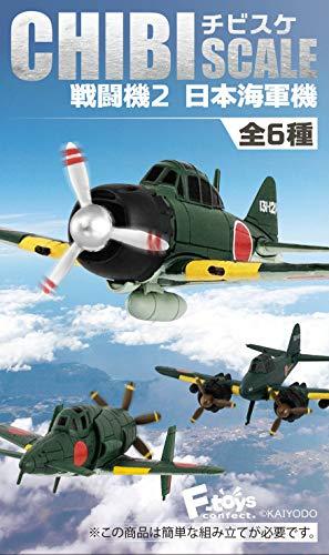 エフトイズコンフェクト チビスケ戦闘機2日本海軍機 10個入 食玩・ガム
