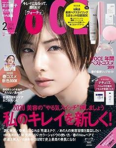 VOCE(ヴォーチェ) 2020年 02 月号 [雑誌]の表紙