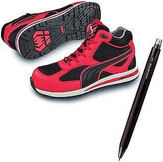 PUMA(プーマ) 安全靴 フルツイスト 28.0cm レッド ミッド 消せるボールペン付きセット 63.201.0
