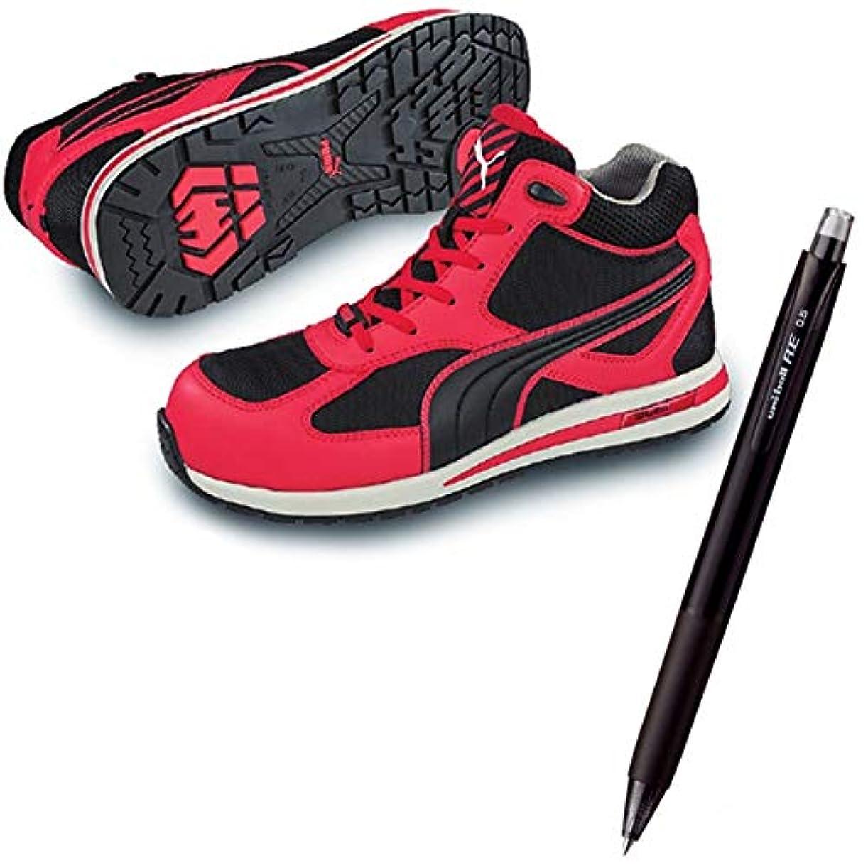 パーク許容ナットPUMA(プーマ) 安全靴 フルツイスト 26.5cm レッド ミッド 消せるボールペン付きセット 63.201.0
