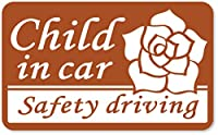 imoninn CHILD in car ステッカー 【マグネットタイプ】 No.40 バラ (茶色)