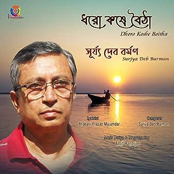 Dhoro Koshe Boitha - Single