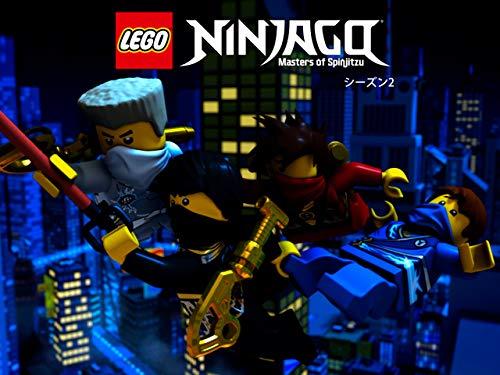 レゴ ニンジャゴー シーズン1&2ダイジェスト(伝説のグリーン・ニンジャ編)