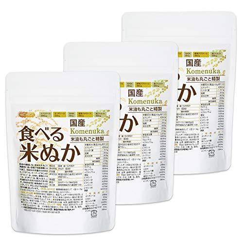 国産 食べる米ぬか 150g×3袋 <特殊精製>米油も丸ごと精製 無添加 [02] NICHIGA(ニチガ)