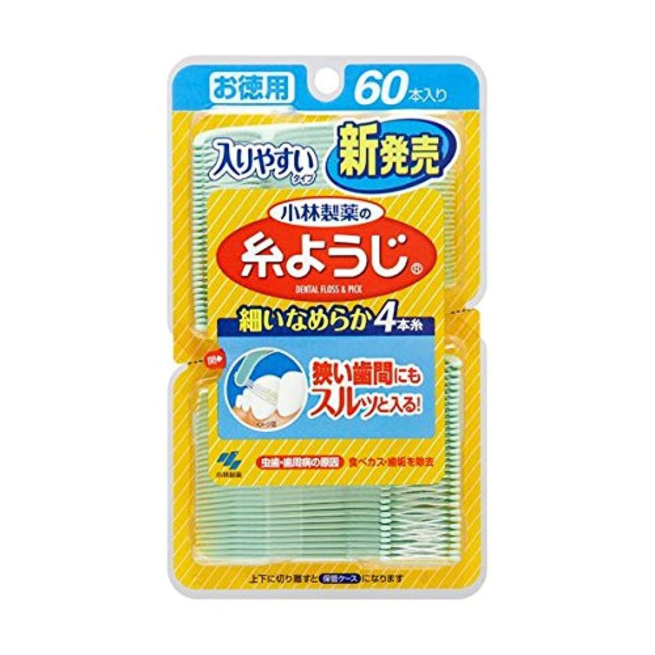 猟犬驚行為【お徳用 5 セット】 糸ようじ 入りやすいタイプ 60本×5セット