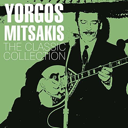 Yorgos Mitsakis