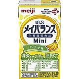 メイバランス Mini バナナ味 125ml×24本
