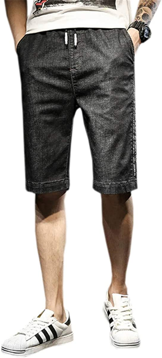 MIOUBEILA Men's Distressed Stretchy Straight Fit Denim Shorts
