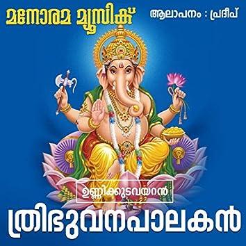 Thribhuvana