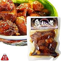 鳥もつ煮 200g 単品 山梨 郷土料理 B級グルメ ご当地グルメ 時短 料理