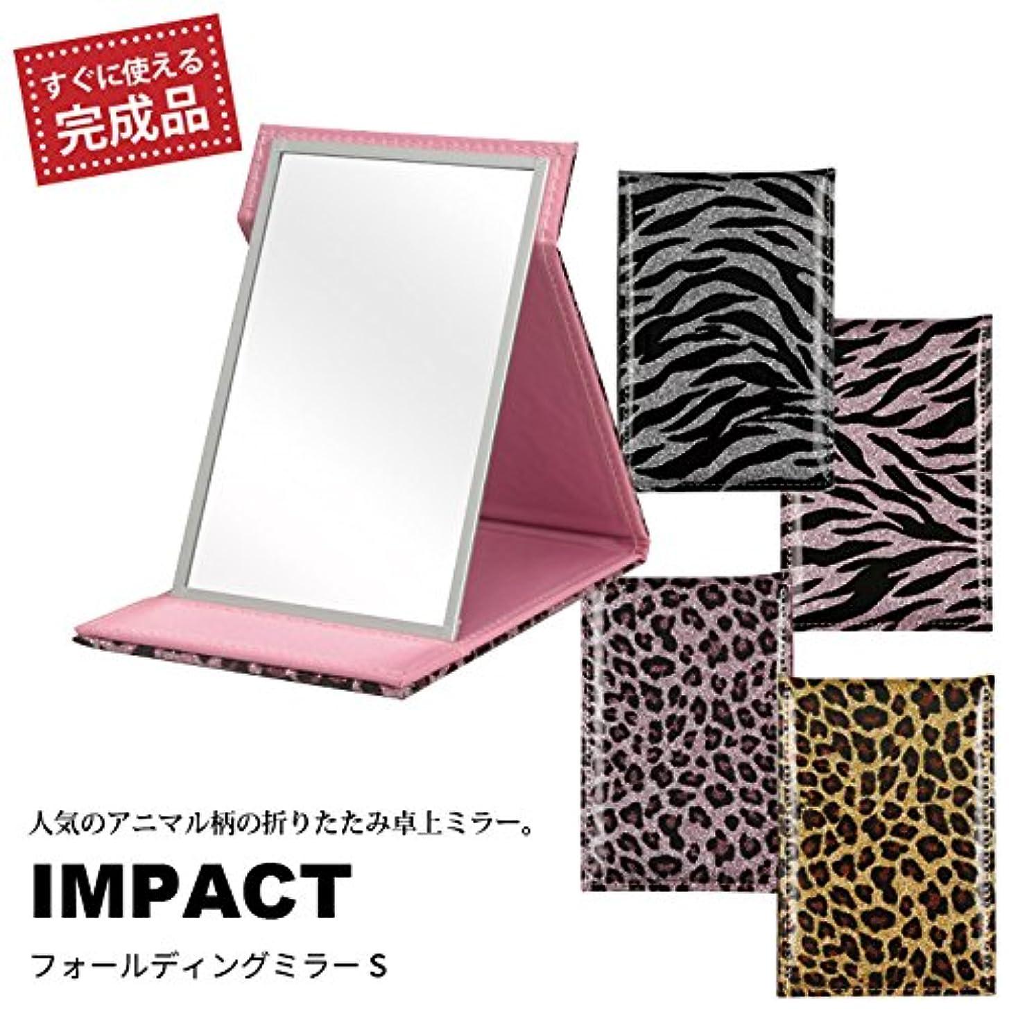 手鏡 ミラー 折りたたみ 鏡 フォールディング カバー IMPACT インパクトS