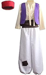 Best mens arabian costume Reviews