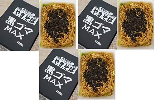 コンビニー限定 2020年6月新発売 ペヤング PEYOUNG やきそば 黒ゴマMAX 熱湯3分 即席カップめん 125gx3個 食べ試しセット ラーメン 麺 黒ゴマ
