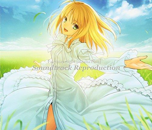 Fate/stay night [Realta Nua] Soundtrack Reproduction