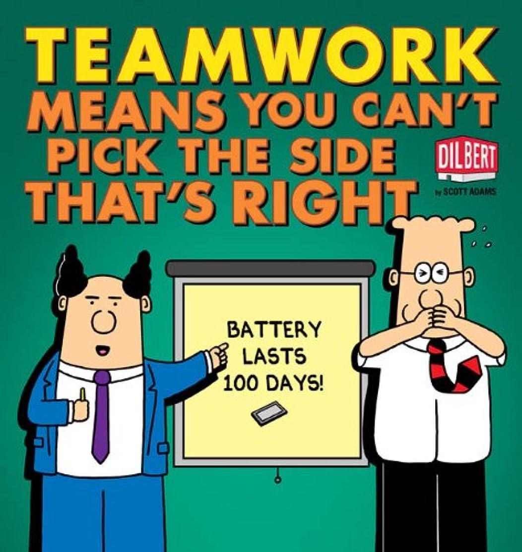 知的承認海嶺Teamwork Means You Can't Pick the Side that's Right (Dilbert Book 38) (English Edition)