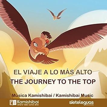 El Viaje a Lo Más Alto: Música Kamishibai