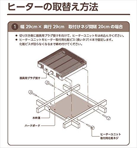 メトロ電気工業『MS-303H(K)』