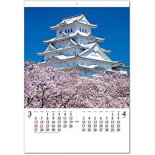 キングコーポレーション 2022年 カレンダー 壁掛け 日本の名城 607×425mm KC30100