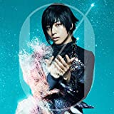 ブルーバード (AOI SHOUTA LIVE 2017 WONDER lab. 0)