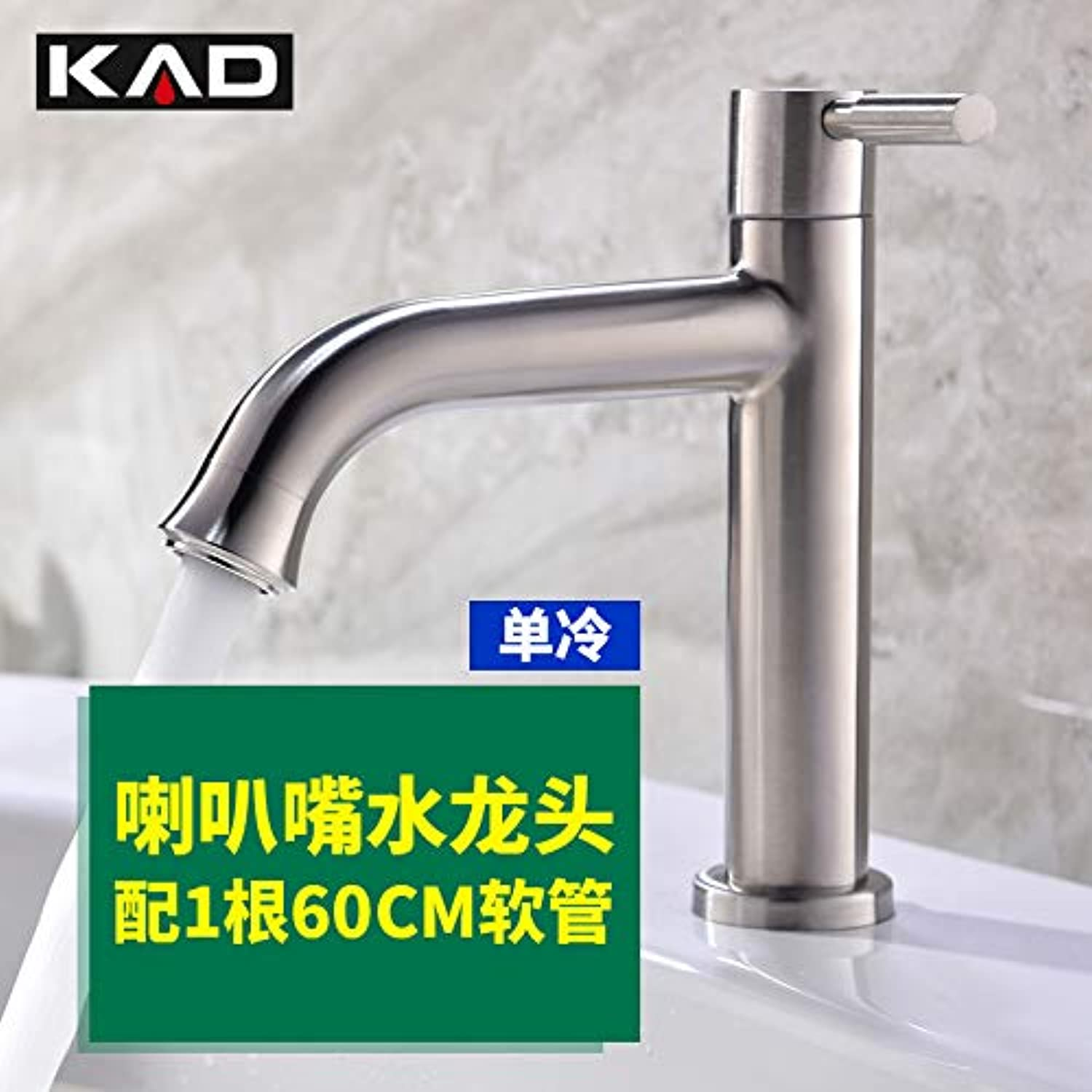 Hlluya Professional Sink Mixer Tap Kitchen Faucet One cold water faucet basin wash basins wash-basin sinks table basin SINGLE LEVER SINGLE HOLE, the horn tip single cold basin +60CM Hose