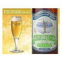 田沢湖ビール ピルスナー 330ml 24本