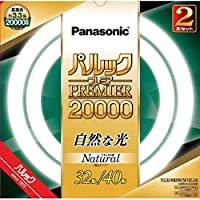 パナソニック 32形+40形丸型蛍光灯・ナチュラル色(昼白タイプ)Panasonic パルックプレミア20000 FCL3240ENWMF2C2K