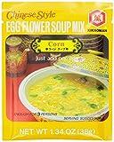 Kikkoman Corn Instant Egg Flower Soup, 1.3-Ounce (Pack of 12)