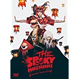 THE SPOOKY OBAKEYASHIKI ~PUMPKINS STRIKE BACK ~ [DVD]