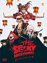 THE SPOOKY OBAKEYASHIKI ~PUMPKINS STRIKE BACK ~ [DVD]