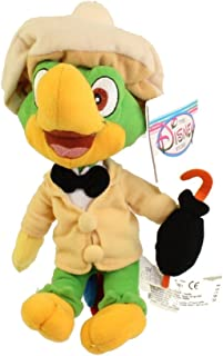 Retired Disney Donald Duck Jose Carioca Three Cabaleros 9