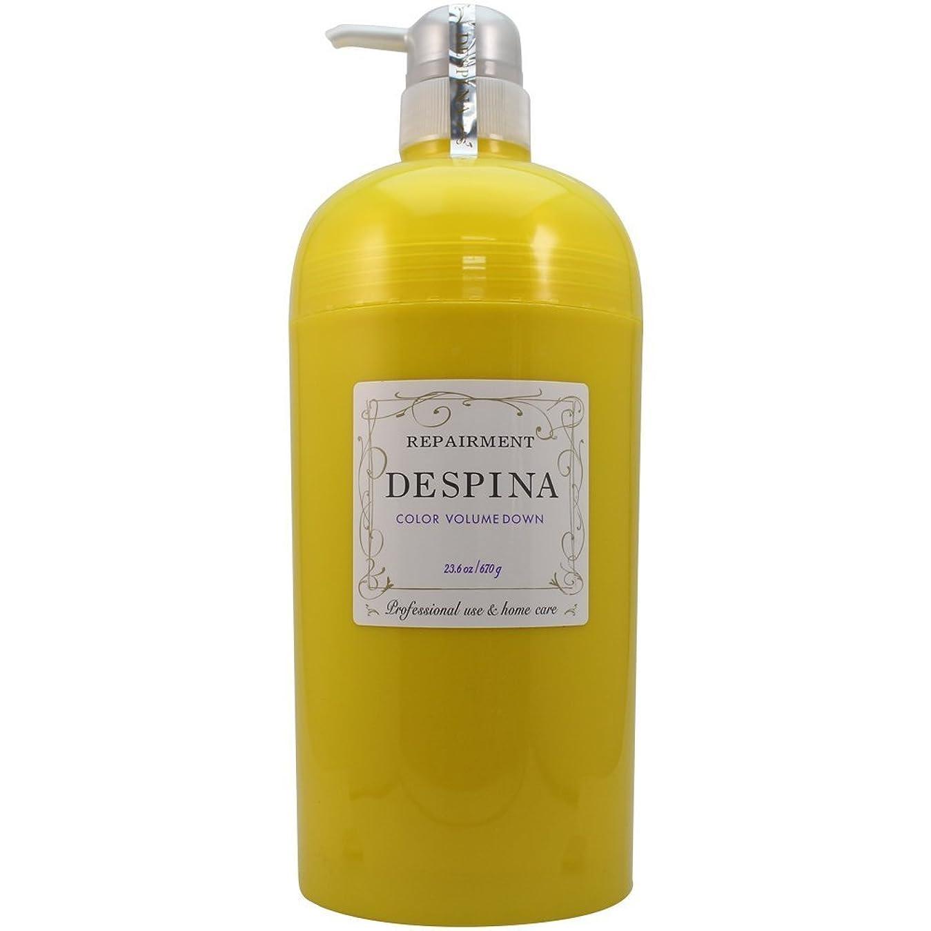 注釈キャンバス発明中野製薬 デスピナ リペアメント カラー ボリュームダウン 670g