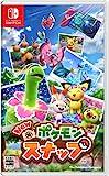 New ポケモンスナップ [Nintendo Switch]
