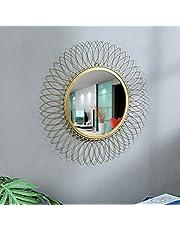 GIG Handicrafts Metal Wall Mirror (59 x 59 cm, Gold)