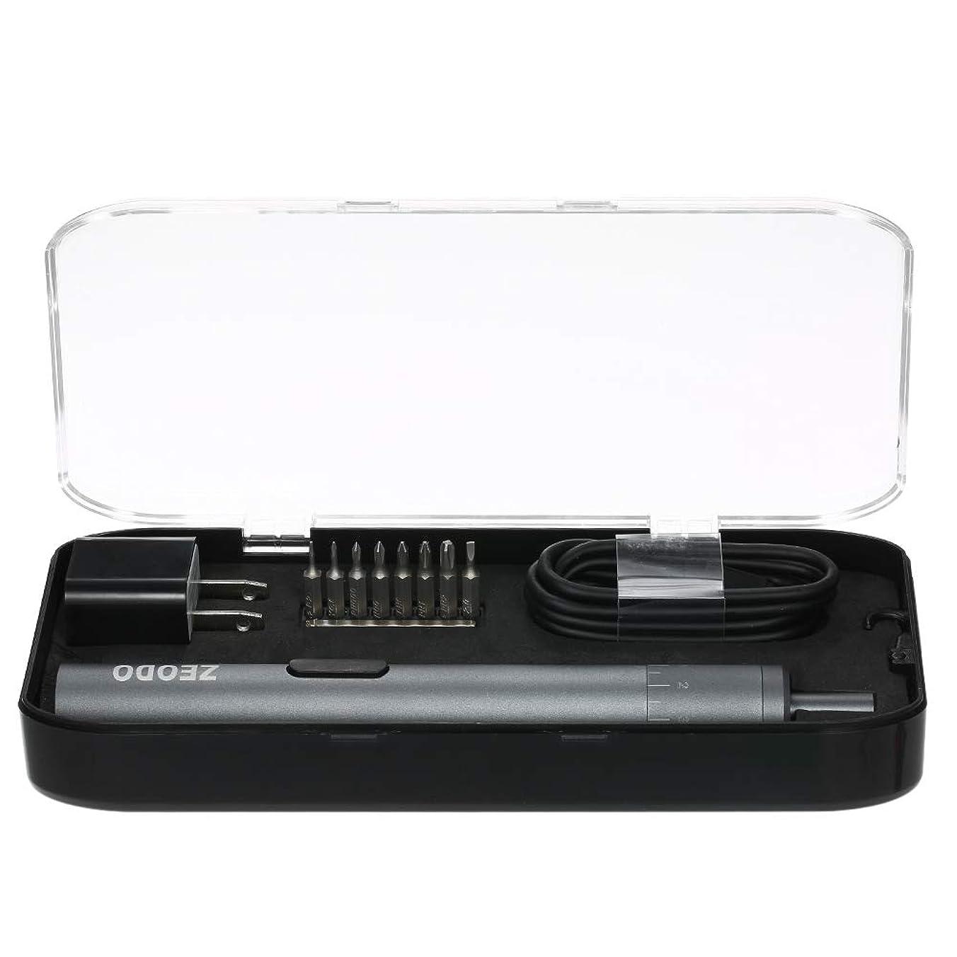 変更可能伝統キノコKmoon 精密ドライバー 電動ドライバー 精密 ミニ 電動スクリュードライバー 8pcs ビット ねじれ調整可能 充電式 コードレス USB パワー スクリュードライバ 電話 PC ラップトップ MP3 収納ボックス付き
