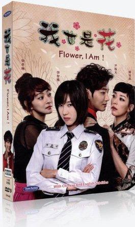 Amazon com: Flower, I am / Me Too, Flower! (Korean TV Drama, English