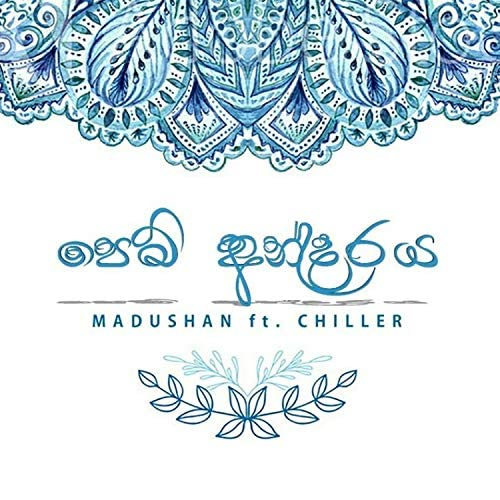 The Chiller & Madushan Cooray