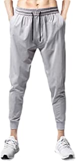 Frieed Men's Sport Lightweight Ice Silk Casual Trousers Loose Jogger Pants
