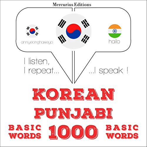 Korean – Punjabi. 1000 basic words cover art