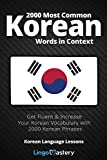 2000 Most Common Korean Words in Context: Get Fluent & Increase Your Korean Vocabulary with 2000...